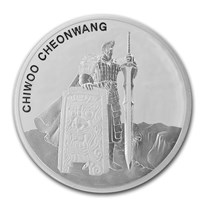 2019 South Korea 1/2 oz Silver Chiwoo Cheonwang BU