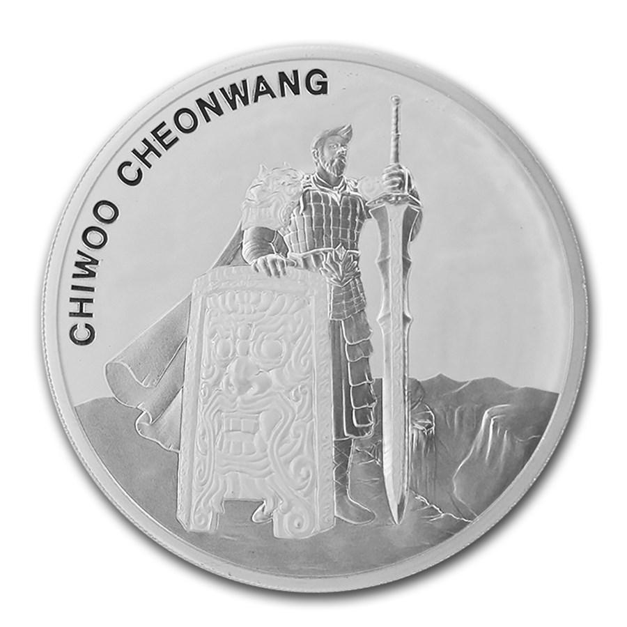 2019 South Korea 1/2 oz Silver Chiwoo Cheonwang BU
