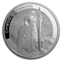 2019 South Korea 1 oz Silver 1 Clay Chiwoo Cheonwang Proof