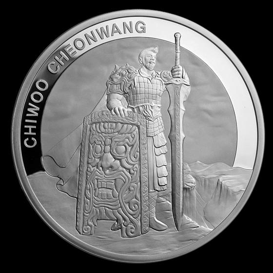 2019 South Korea 1 oz Silver 1 Clay Chiwoo Cheonwang Proof