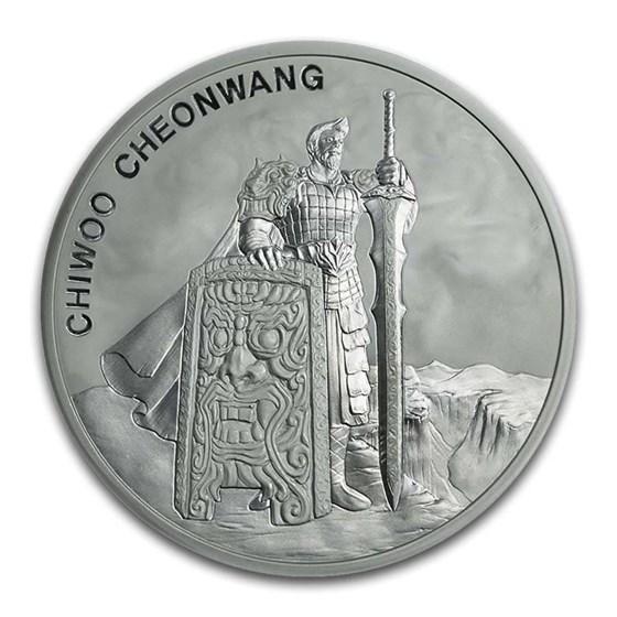 2019 South Korea 1 oz Silver Chiwoo Cheonwang BU