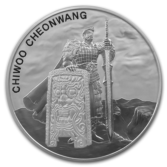 2019 South Korea 10 oz Silver Chiwoo Cheonwang BU
