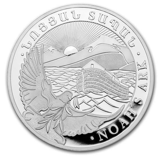 2020 Armenia 1 oz Silver 500 Drams Noah's Ark BU