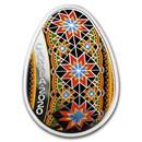 2020 Canada 1 oz Silver $20 Traditional Pysanka