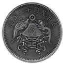 2020 China 1 oz Antique Silver Dragon & Phoenix Dollar Restrike