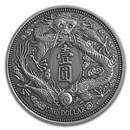 2020 China 1 oz Antique Silver Long-Whiskered Dragon Dollar