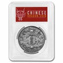 2020 China 1 oz Antique Silver Tientsin Dragon Dollar SP-70 PCGS