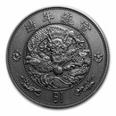 2020 China 1 oz Antique Silver Water Dragon Dollar Restrike