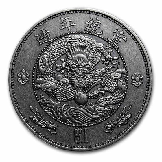 2020 China 1 oz Antique Silver Water Dragon Dollar Restrike