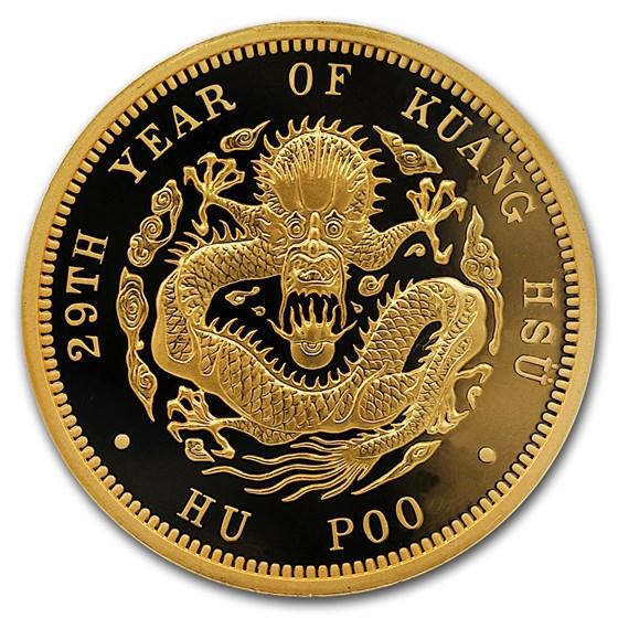 2020 China 1 oz Gold Chihli Dragon Dollar Restrike (PU)