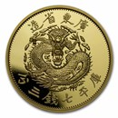 2020 China 1 oz Gold Kwang-Tung Dragon Dollar Restrike (PU)