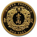2020 China 1 oz Gold Twin Dragon Dollar Restrike (PU)