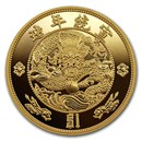 2020 China 1 oz Gold Water Dragon Dollar Restrike (PU)
