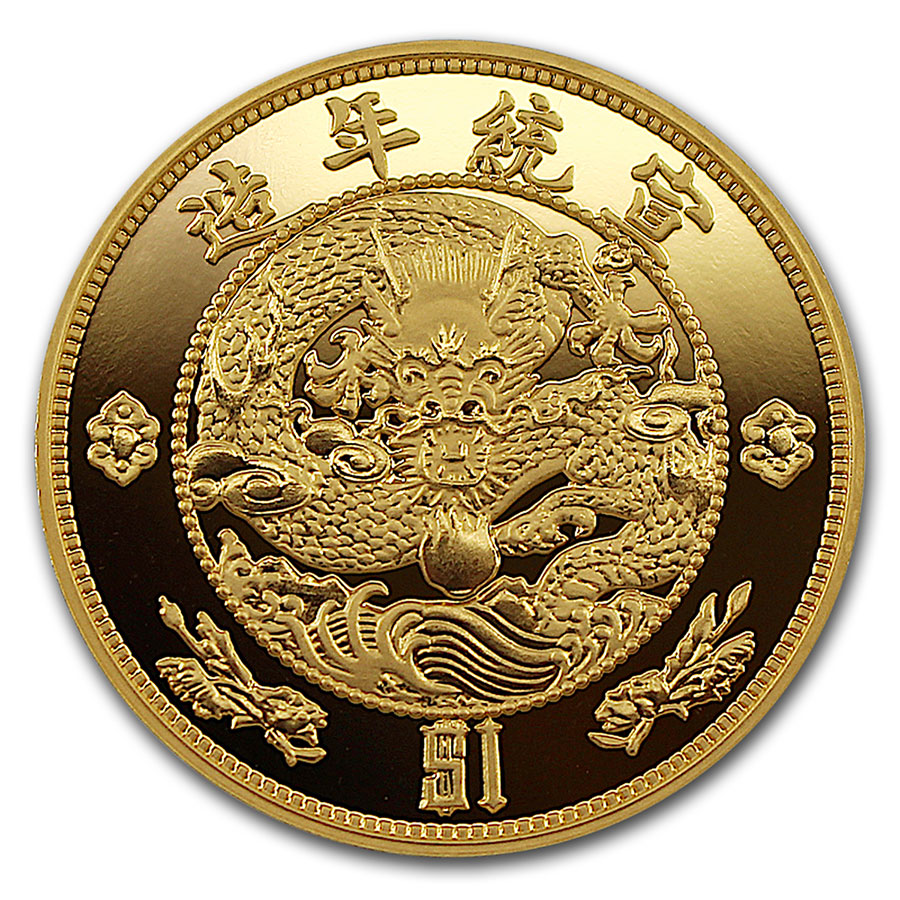 2020 China 1 oz Silver Water Dragon Dollar Restrike SKU#206414 PU