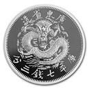 2020 China 1 oz Silver Dragon Kwang-Tung Dollar Restrike (PU)