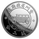 "2020 China 1 oz Silver Kweichow ""Auto Dollar"" Restrike (PU)"