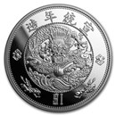 2020 China 1 oz Silver Water Dragon Dollar Restrike (PU)