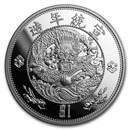 2020 China 1 oz Silver Water Dragon Dollar Restrike (PU)