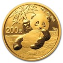 2020 China 15 gram Gold Panda BU (Sealed)