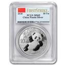 2020 China 30 gram Silver Panda MS-69 PCGS (FS, Flag Label)
