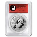 2020 China 30 gram Silver Panda MS-69 PCGS (FS, Yin-Yang)