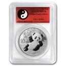 2020 China 30 gram Silver Panda MS-70 PCGS (FS, Yin-Yang)