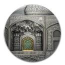 2020 Palau 1 kilo Antique Silver Tiffany Art Isfahan