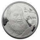 2020 Russia 1/2 oz Silver 2 Roubles A. A. Fet 200th Birthday