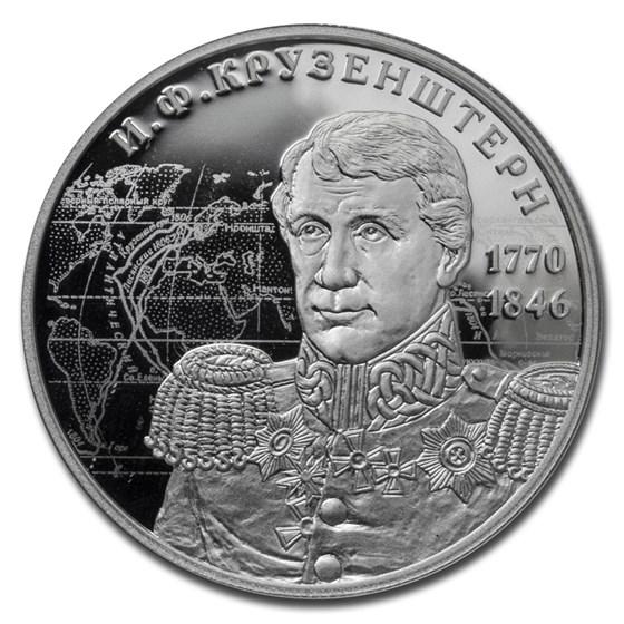 2020 Russia 1/2 oz Silver 2 Roubles Ivan F. Krusenstern