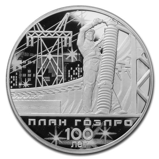 2020 Russia 1 oz Silver 3 Roubles 100th Anniversary of GOELRO