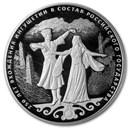 2020 Russia 1 oz Silver 3 Roubles 250th Anniv of Ingushetia