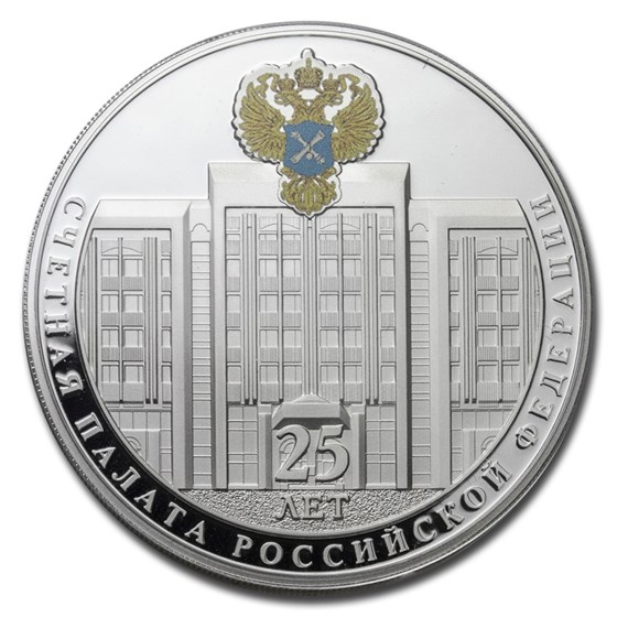 2020 Russia 1 oz Silver 3 Roubles 25th Anniversary of ACRF