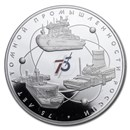 2020 Russia 1 oz Silver 3 Roubles 75th Anniv of Nuclear Industry