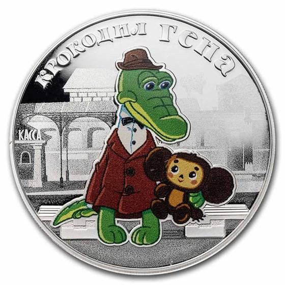 2020 Russia 1 oz Silver 3 Roubles Animation: Crocodile Gena