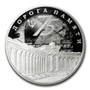 2020 Russia 1 oz Silver 3 Roubles Road of Memory