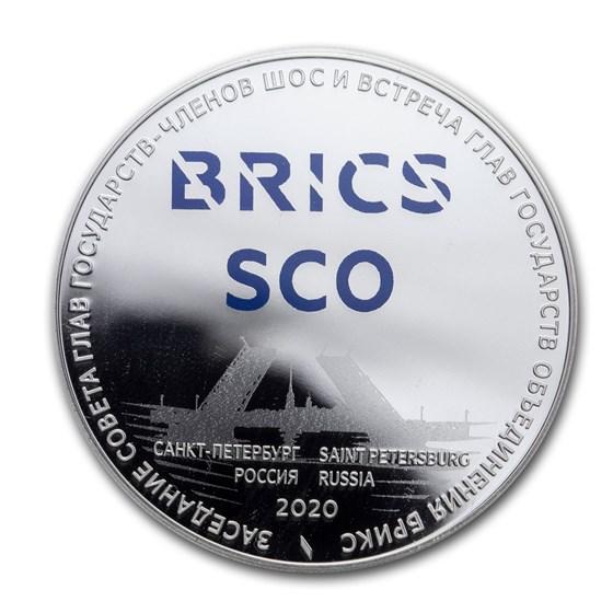 2020 Russia 1 oz Silver 3 Roubles SCO and BRICs summits