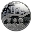 2020 Russia 5 oz Silver 25 Roubles 75th Anniv. of Victory Proof