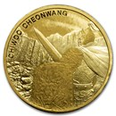 2020 South Korea 1/2 oz Gold 1 Clay Chiwoo Cheonwang BU