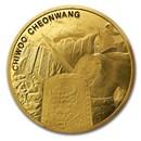 2020 South Korea 1 oz Gold 1 Clay Chiwoo Cheonwang BU
