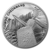 2020 South Korea 1 oz Silver Chiwoo Cheonwang BU