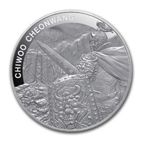 2020 South Korea 1 oz Silver Chiwoo Cheonwang Proof (Box & COA)