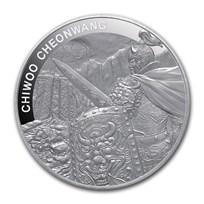 2020 South Korea 1 oz Silver Chiwoo Cheonwang Proof (Box & COA)