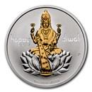 2020 Tuvalu 1 oz Silver $1 Diwali Medallion BU