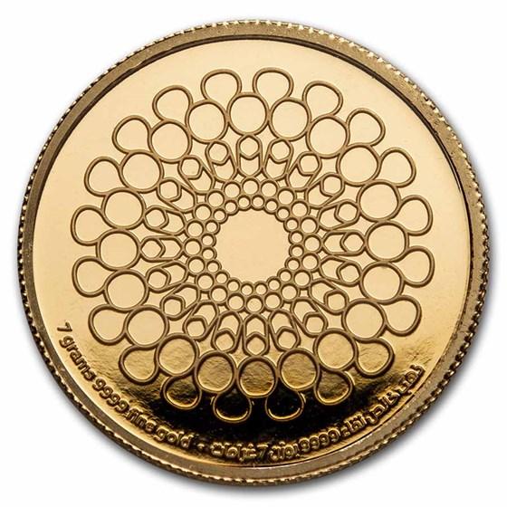 2020 U.A.E. Gold Medal 7 Gram 2020 Worlds Fair Expo 2020