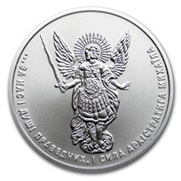 2020 Ukraine 1 oz Silver Archangel Michael BU