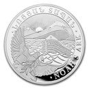 2021 Armenia 1/4 oz Silver 100 Drams Noah's Ark
