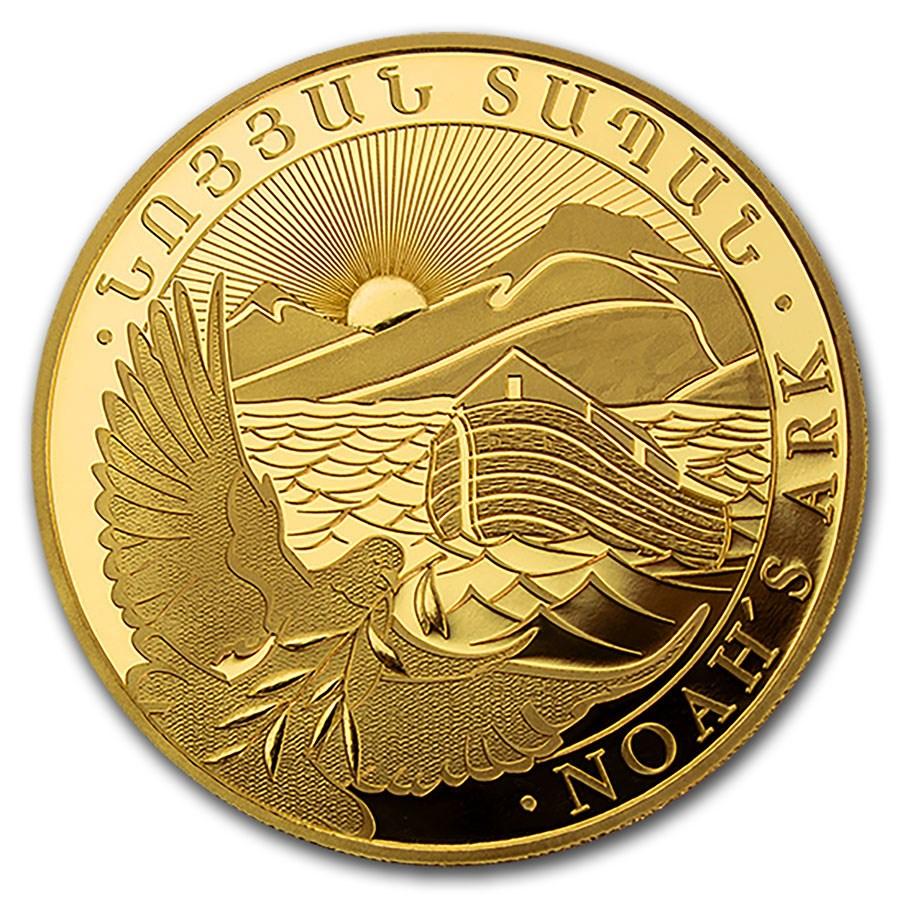 2021 Armenia 1 oz Gold 50,000 Dram Noah's Ark BU
