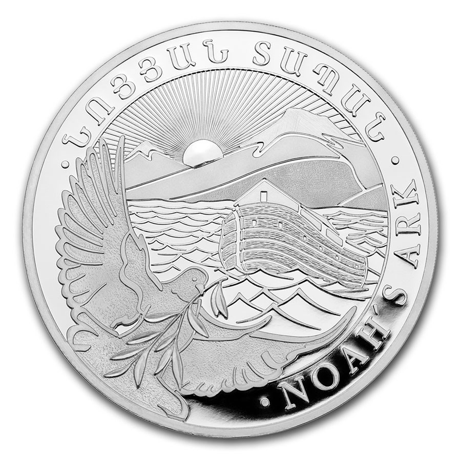 2021 Armenia 1 oz Silver 500 Drams Noah's Ark BU