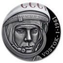 2021 Cameroon 3 oz Silver 60th Anniversary Yuri Gagarin (Vostok)