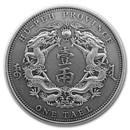 2021 China 1 oz Antique Silver Twin Dragon Dollar Restrike